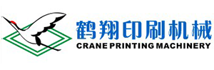 Zhejiang Jinglan Printing Machinery Co.,Ltd